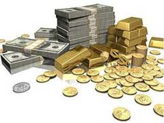 Gold Bullion Prices Today